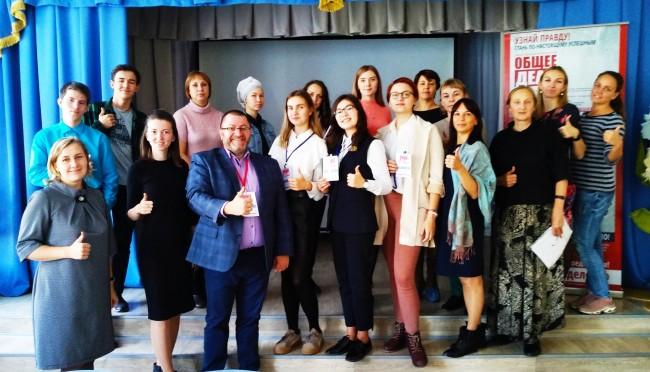На Южном Урале стартовал конкурс «Здоровая Россия - Общее дело»