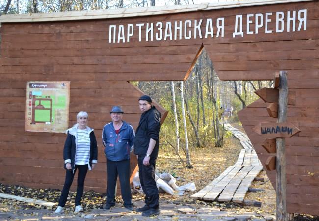 В Чебаркульском районе завершается строительство уникального объекта