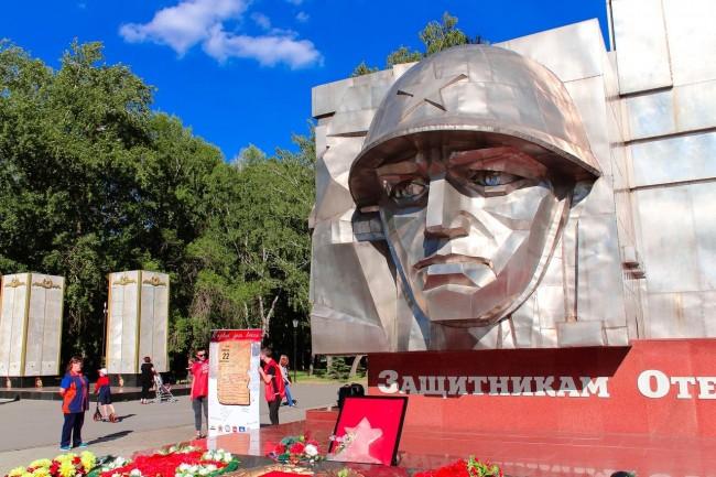Всероссийская акция «Свеча Памяти» прошла в Челябинске