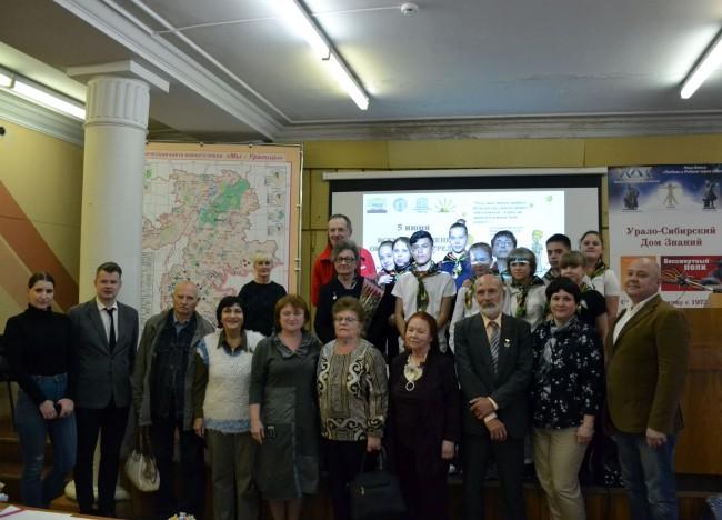 В Урало-Сибирском Доме Знаний состоялось празднование Всемирного дня окружающей среды