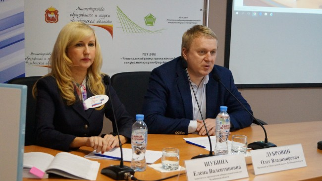 На Южном Урале началось обучение общественных наблюдателей