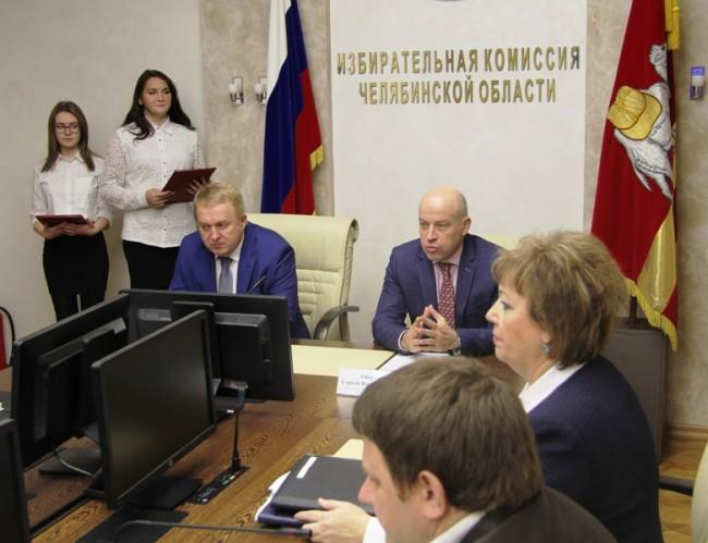 Для президентских выборов вОмске обучат 2 тысячи наблюдателей