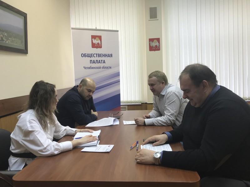 Общественная палата Челябинской области приступила к осуществлению общественного контроля за проведением выборов