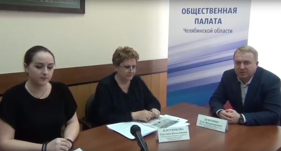 Для наблюдателей от Общественной палаты Челябинской области провели второй обучающий семинар